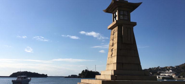 Special Tour to Fukuyama, Hiroshima