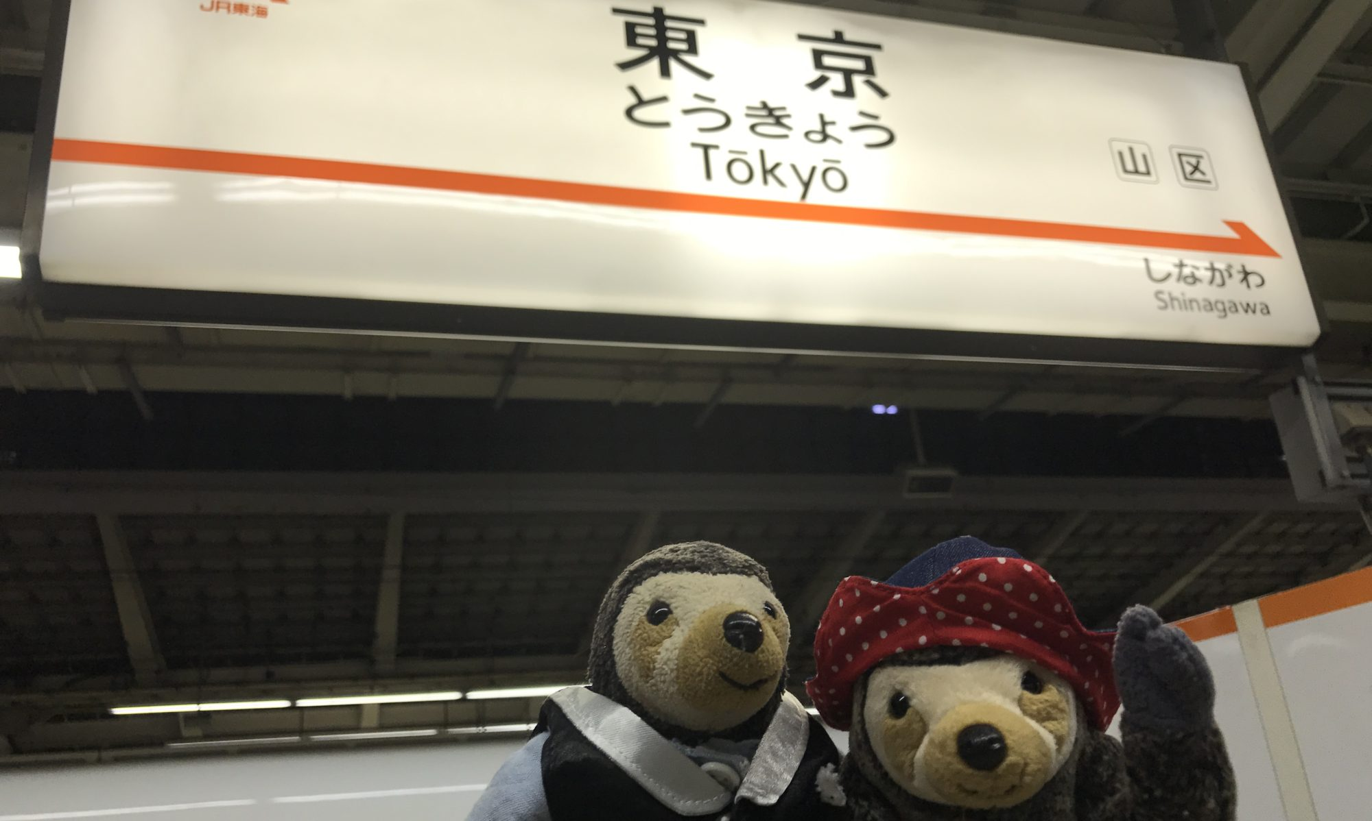 Unagi Travel - Japan Travel Agency for Stuffed Animals